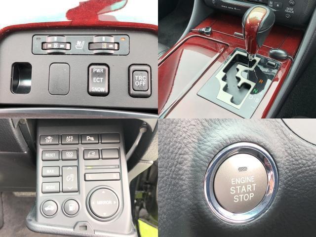 GS350 社外アルミ 車高調 革 HDDマルチナビ HID(14枚目)