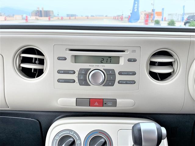 ココアXスペシャル 車検整備付き 電格ミラー ライトブルー(10枚目)
