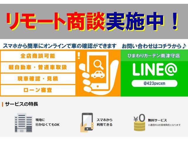 S スマートキー 純正ナビ ETC Bカメラ(3枚目)