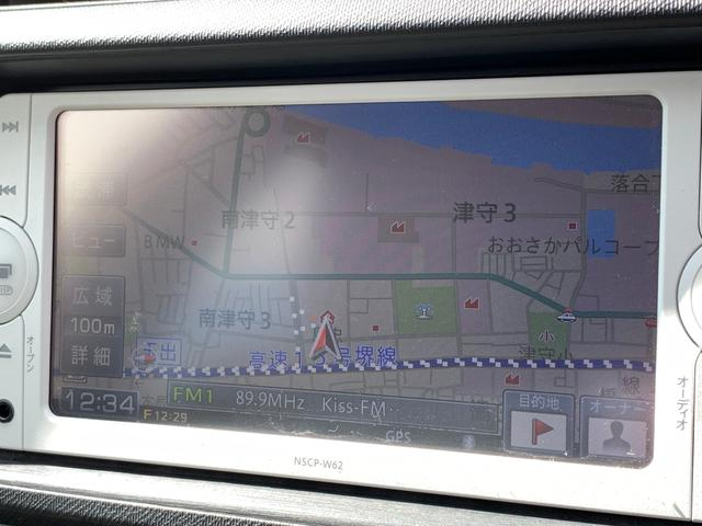 S スマートキー 純正ナビ ETC Bカメラ(10枚目)