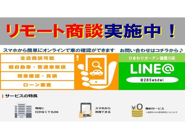 2.5T LE 本革シート ETC パワーリアゲート(3枚目)