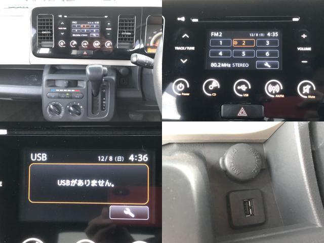 「日産」「モコ」「コンパクトカー」「大阪府」の中古車13