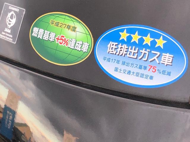 「スマート」「フォーフォー」「コンパクトカー」「大阪府」の中古車46