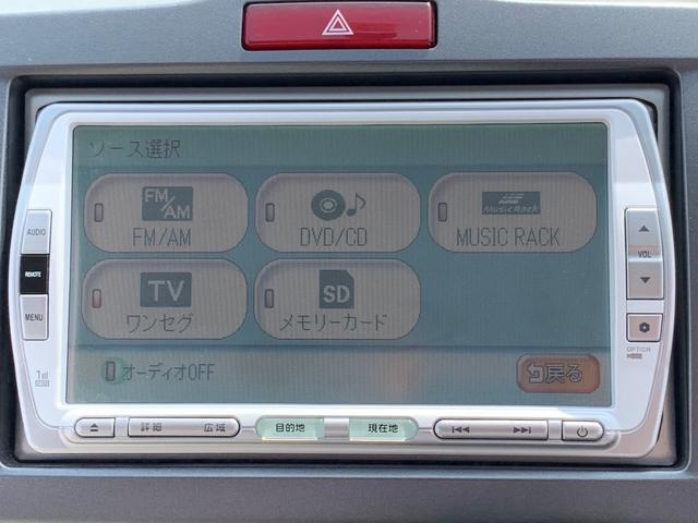 G Lパッケージ パワスラ/ワンセグ/Bカメラ/3列シート(5枚目)