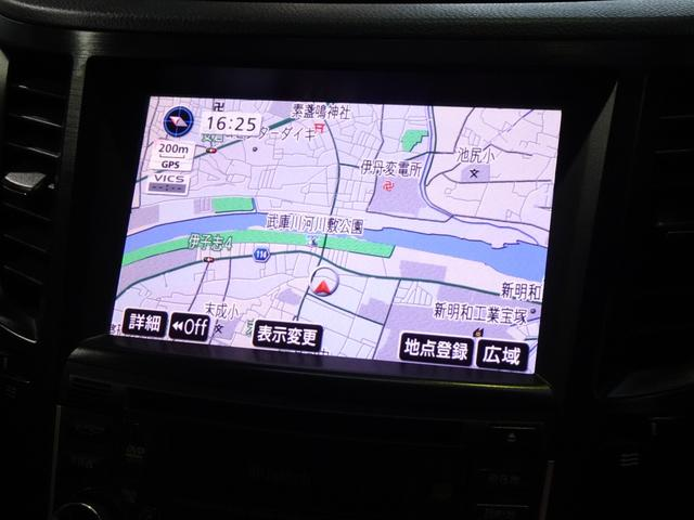 2.5GT Sパッケージ ナビ地デジBカメラETC H革(16枚目)
