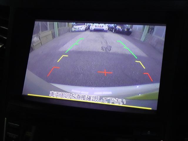 2.5GT Sパッケージ ナビ地デジBカメラETC H革(18枚目)