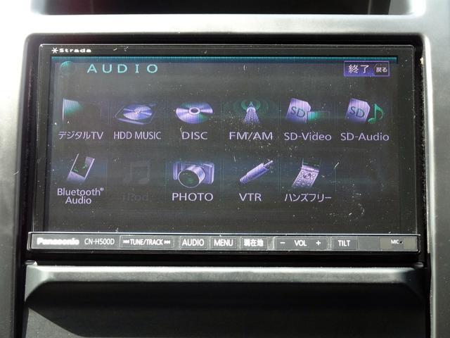 20Xt ナビ/TV/バックカメラ/ハイパールーフレール/Bluetoothオーディオ/キセノン/ETC/USB/カブロンシート/全席シートシーター/インテリジェントキー(16枚目)