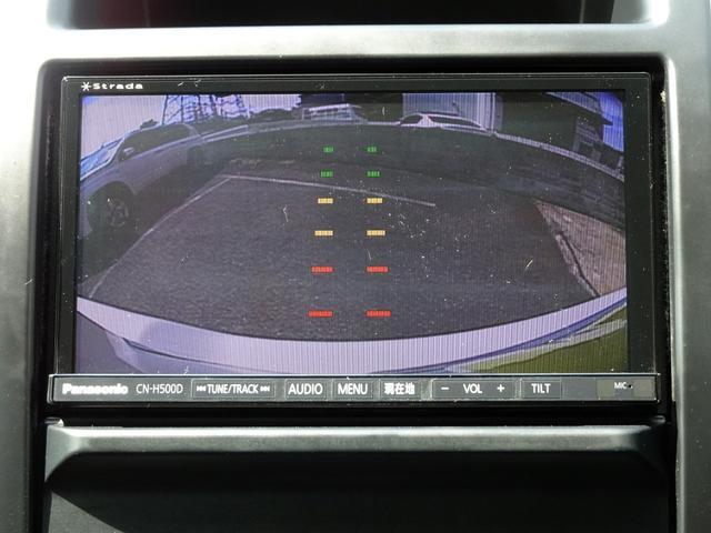20Xt ナビ/TV/バックカメラ/ハイパールーフレール/Bluetoothオーディオ/キセノン/ETC/USB/カブロンシート/全席シートシーター/インテリジェントキー(17枚目)