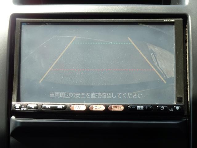 20Xtt ナビ/TV/バックカメラ/ハイパールーフレール/カブロンシート/全席シートヒーター/クルーズコントロール/USB/インテリジェントキー/4WD(16枚目)