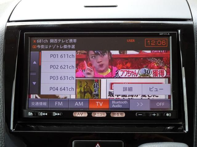 ハイウェイスターターボ ナビ/TV/Bluetoothオーディオ/左右オートスライドドア/キセノン/ワンオーナー/禁煙車/スマートキー(17枚目)