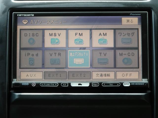 20X ナビ/TV/ガソリン車6速MT/カブロンシート/ETC/前後アンダープロテクター/インテリジェントキー/4WD(18枚目)