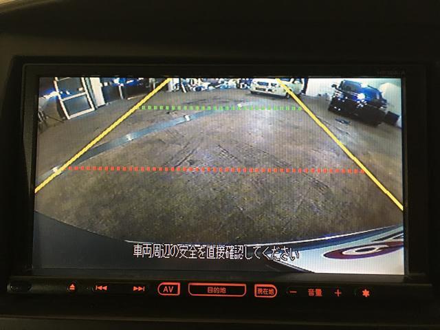 「日産」「セレナ」「ミニバン・ワンボックス」「徳島県」の中古車6
