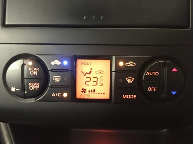 「日産」「セレナ」「ミニバン・ワンボックス」「徳島県」の中古車56
