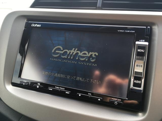「ホンダ」「フィット」「コンパクトカー」「徳島県」の中古車4