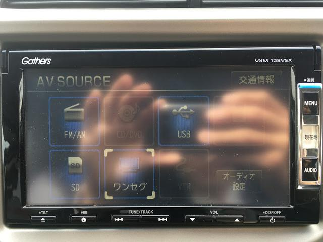「ホンダ」「フィット」「コンパクトカー」「徳島県」の中古車5
