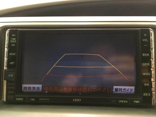 2.4アエラス Gエディション 両側パワースライド ETC(6枚目)