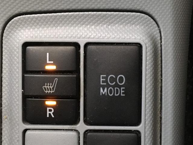 【シートヒーター/シートエアコン】装備で、季節を選ばず快適にお過ごし頂けます