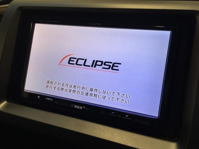 【SDナビ】CD・DVDの再生やフルセグTVの視聴も可能です☆高性能&多機能ナビでドライブも快適ですよ☆
