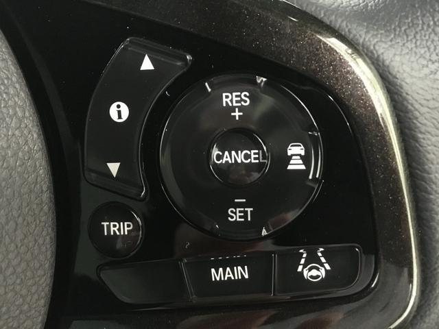 G・Lターボホンダセンシング ホンダセンシング・両側パワースライド・ターボ・レーダークルーズ・レーンアシスト・スマートキー・禁煙車・オートライト・LEDヘッドライト・衝突軽減システム・シートヒーター・ハーフレザーシート(7枚目)