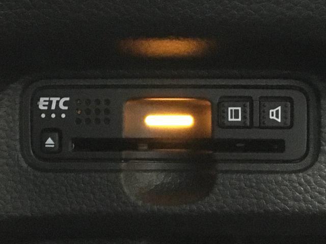 G・Lターボホンダセンシング ホンダセンシング・両側パワースライド・ターボ・レーダークルーズ・レーンアシスト・スマートキー・禁煙車・オートライト・LEDヘッドライト・衝突軽減システム・シートヒーター・ハーフレザーシート(9枚目)