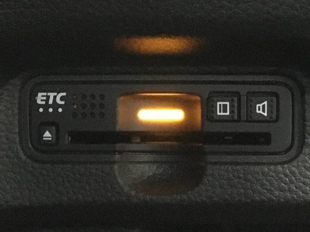 G・Lターボホンダセンシング ホンダセンシング・両側パワースライド・ターボ・レーダークルーズ・レーンアシスト・スマートキー・禁煙車・オートライト・LEDヘッドライト・衝突軽減システム・シートヒーター・ハーフレザーシート(55枚目)