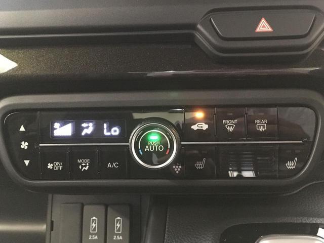 G・Lターボホンダセンシング ホンダセンシング・両側パワースライド・ターボ・レーダークルーズ・レーンアシスト・スマートキー・禁煙車・オートライト・LEDヘッドライト・衝突軽減システム・シートヒーター・ハーフレザーシート(56枚目)