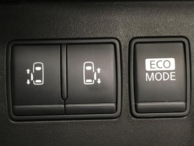 ハイウェイスター S-ハイブリッド エアロモード 両側パワースライド・フリップダウンモニター・純正8インチSDナビ・バックカメラ・クルーズコントロール・インテリキー・ETC・キセノンライト・ドライブレコーダー・フルセグ・アイドリングストップ(57枚目)