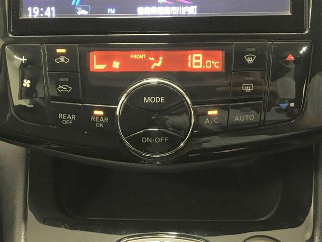 ハイウェイスター S-ハイブリッド エアロモード 両側パワースライド・フリップダウンモニター・純正8インチSDナビ・バックカメラ・クルーズコントロール・インテリキー・ETC・キセノンライト・ドライブレコーダー・フルセグ・アイドリングストップ(66枚目)
