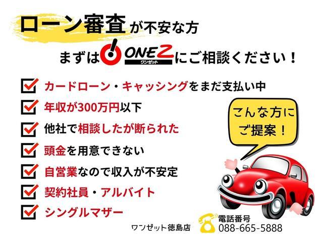 「トヨタ」「ヴェルファイア」「ミニバン・ワンボックス」「徳島県」の中古車27