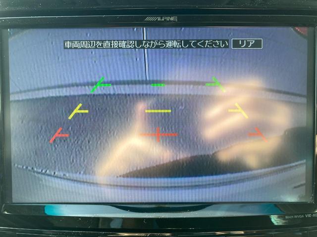 「トヨタ」「ヴェルファイア」「ミニバン・ワンボックス」「徳島県」の中古車58