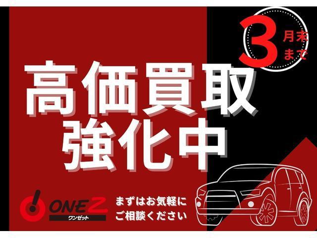 2.4Z プラチナムセレクション ワンオーナー・禁煙車・両側パワースライド・電動リアゲート・アルパイン9インチナビ・バックカメラ・ETC・スマートキー・ディスチャージライト・オートライト・クリアランスソナー・ウィンカードアミラー(80枚目)