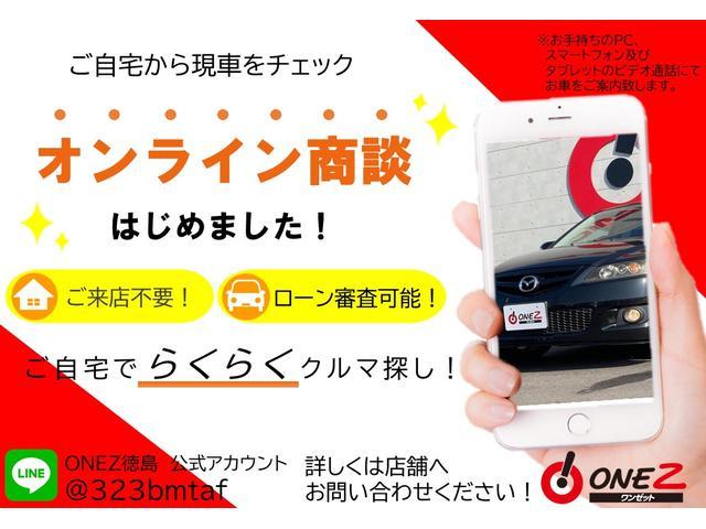 「トヨタ」「アルファード」「ミニバン・ワンボックス」「徳島県」の中古車24