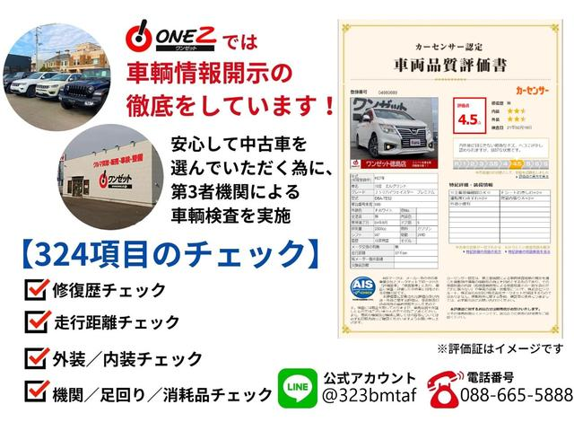 「トヨタ」「アルファード」「ミニバン・ワンボックス」「徳島県」の中古車26