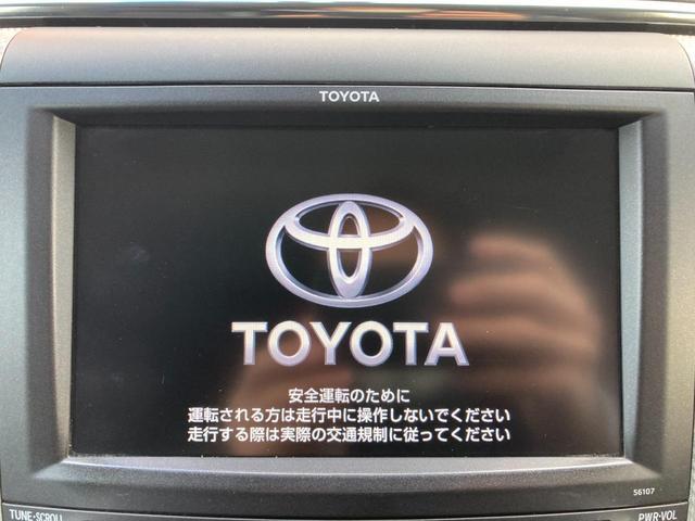 「トヨタ」「アルファード」「ミニバン・ワンボックス」「徳島県」の中古車54
