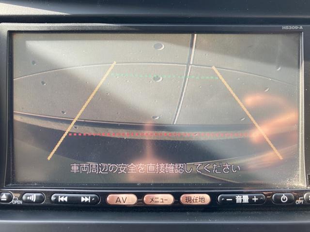 「日産」「セレナ」「ミニバン・ワンボックス」「徳島県」の中古車7