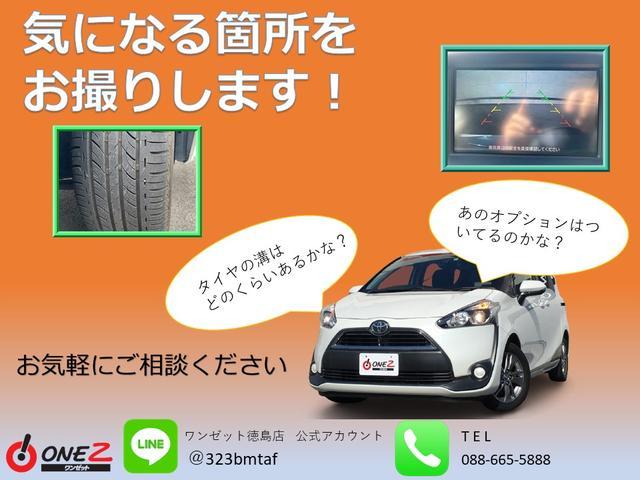 「日産」「セレナ」「ミニバン・ワンボックス」「徳島県」の中古車27