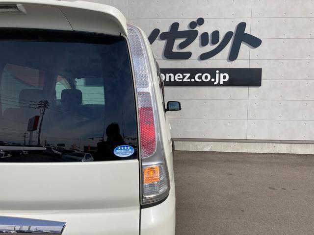 「日産」「セレナ」「ミニバン・ワンボックス」「徳島県」の中古車39