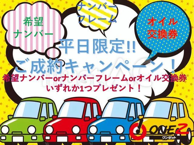 「日産」「フーガ」「セダン」「徳島県」の中古車80