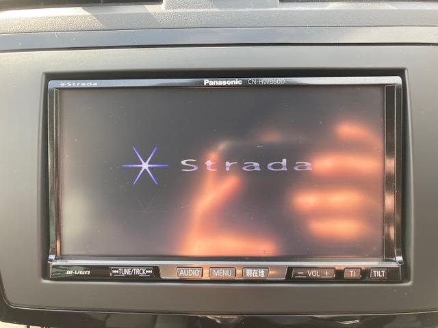 「マツダ」「アテンザスポーツワゴン」「ステーションワゴン」「徳島県」の中古車4