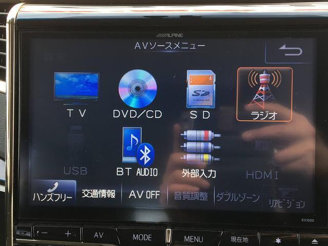 「トヨタ」「ヴェルファイア」「ミニバン・ワンボックス」「徳島県」の中古車61