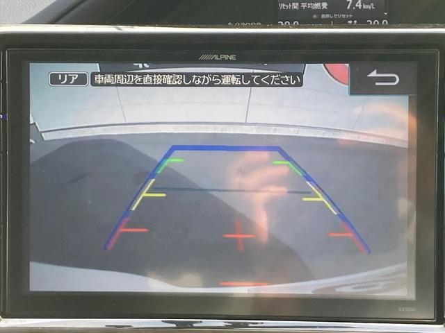 ハイブリッドG ワンオーナー・両側パワースライド・アルパイン10インチSDナビ・バックカメラ・フルセグ・ETC・置くだけ充電・シートヒーター・モデリスタエアロ・スマートキー・クルーズコントロール(9枚目)