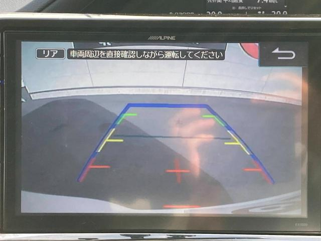 ハイブリッドG ワンオーナー・両側パワースライド・アルパイン10インチSDナビ・バックカメラ・フルセグ・ETC・置くだけ充電・シートヒーター・モデリスタエアロ・スマートキー・クルーズコントロール(61枚目)