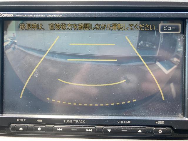 Z クールスピリット 両側パワースライド・純正SDナビ・バックカメラ・Bluetoothオーディオ・クルーズコントロール・パドルシフト・ディスチャージライト・オートライト・ハーフレザーシート・ETC・スマートキー2個・(11枚目)