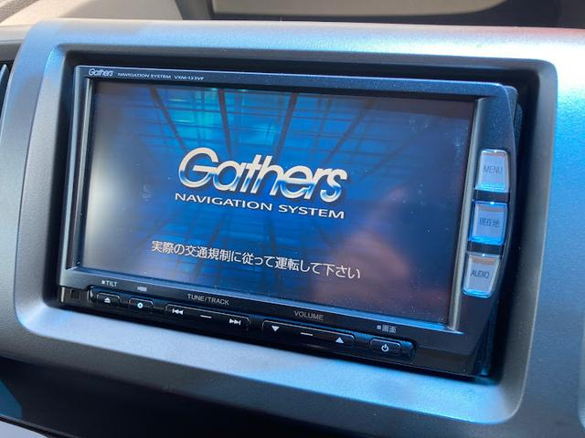 Z クールスピリット 両側パワースライド・純正SDナビ・バックカメラ・Bluetoothオーディオ・クルーズコントロール・パドルシフト・ディスチャージライト・オートライト・ハーフレザーシート・ETC・スマートキー2個・(62枚目)
