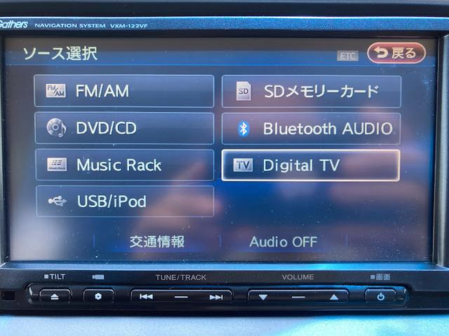 Z クールスピリット 両側パワースライド・純正SDナビ・バックカメラ・Bluetoothオーディオ・クルーズコントロール・パドルシフト・ディスチャージライト・オートライト・ハーフレザーシート・ETC・スマートキー2個・(63枚目)
