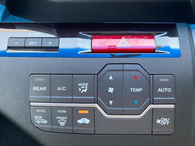 Z クールスピリット 両側パワースライド・純正SDナビ・バックカメラ・Bluetoothオーディオ・クルーズコントロール・パドルシフト・ディスチャージライト・オートライト・ハーフレザーシート・ETC・スマートキー2個・(69枚目)
