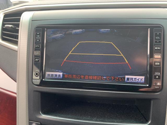 2.4Z ナビTV Bカメラ 電動スライドドア ブラック(6枚目)