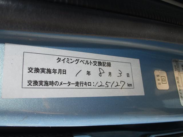 「スバル」「ディアスワゴン」「コンパクトカー」「大阪府」の中古車12