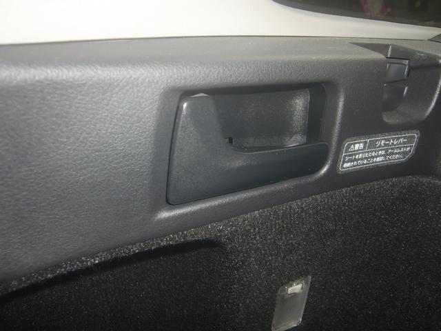 「トヨタ」「カローラフィールダー」「ステーションワゴン」「大阪府」の中古車21