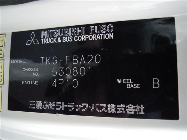 「その他」「キャンター」「トラック」「大阪府」の中古車45